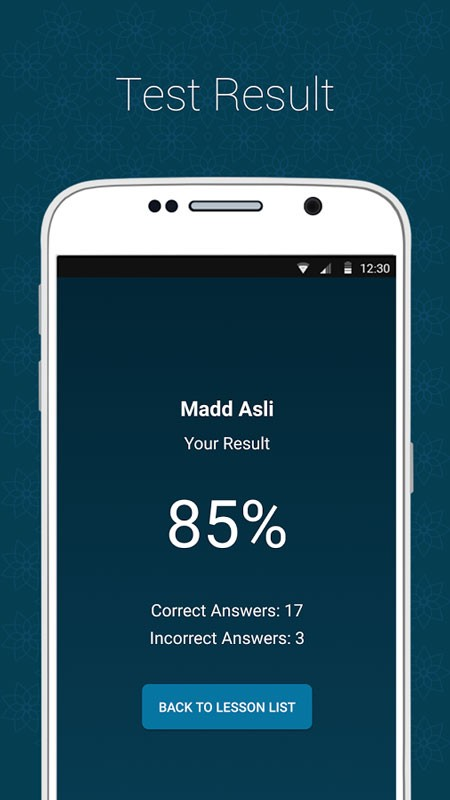 Learn Quran Tajwid Premium 5.1.0 دانلود برنامه آموزش قرائت قرآن اندروید