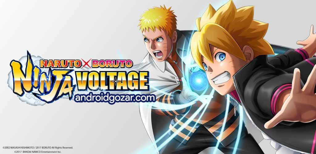 دانلود Naruto X Boruto Ninja Voltage 4.2.1 بازی اکشن نینجا ولتاژ اندروید