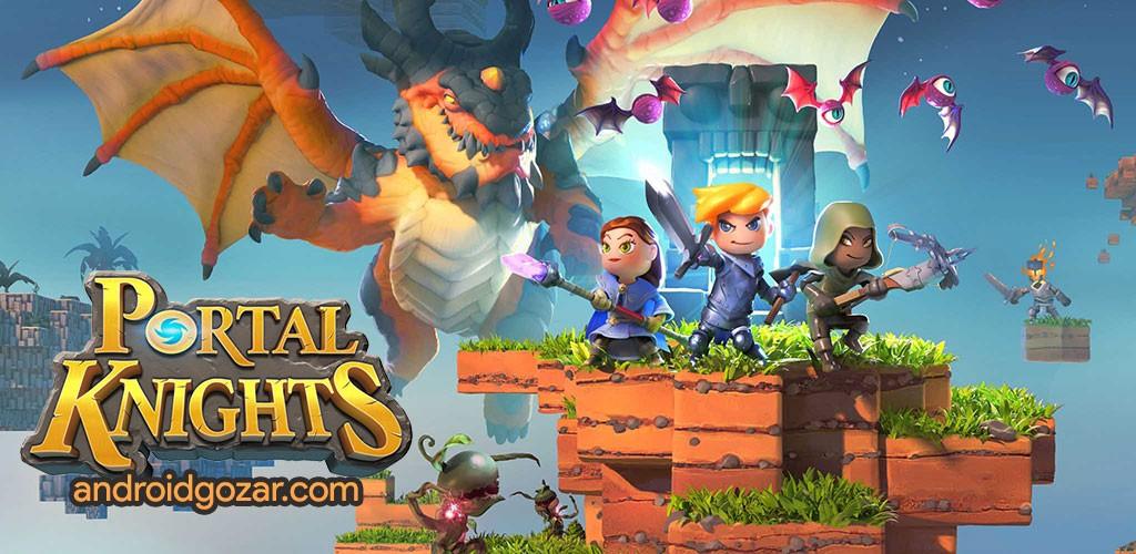 Portal Knights 1.3.3 دانلود بازی اکشن شوالیه های پرتال اندروید + مود + دیتا
