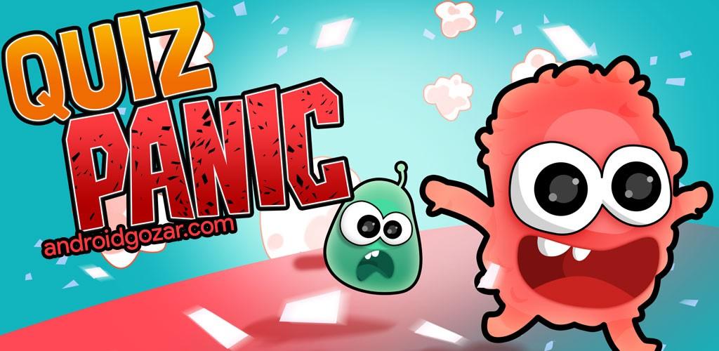 Quiz Panic 1.6.8 دانلود بازی سوالی آنلاین اطلاعات عمومی اندروید