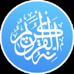 دانلود Quran Pro Premium 1.7.103 – قرآن صوتی آفلاین با تفسیر اندروید