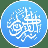 Quran Pro Premium 1.7.86 دانلود قرآن صوتی آفلاین با تفسیر اندروید