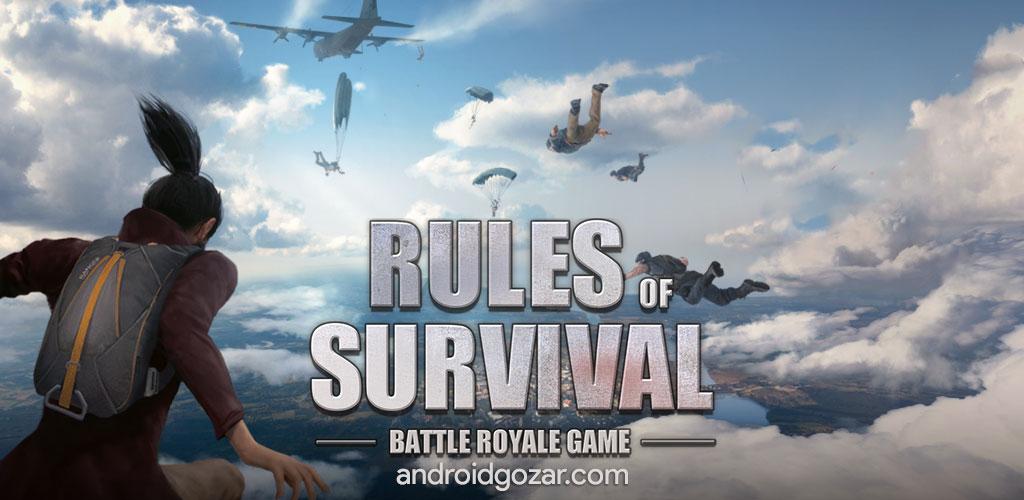 Rules of Survival 1.254056.255487 دانلود بازی قوانین بقا اندروید