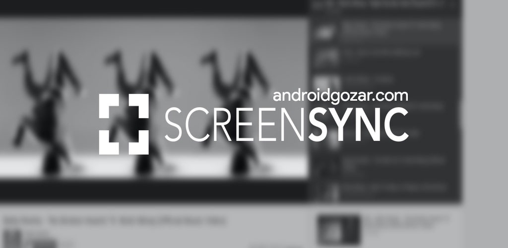 Screensync – Screen Recorder and Streaming Pro 1.7.3.9.8 دانلود ابزار صفحه نمایش اندروید