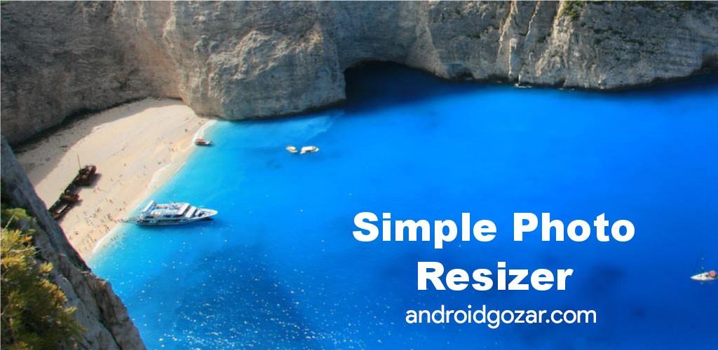 Photo & Picture Resizer Premium 1.0.197 تغییر سایز عکس اندروید