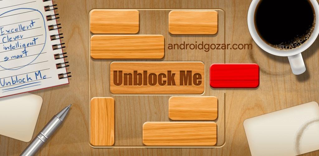 دانلود Unblock Me Premium 2.0.2 – بازی فکری مرا آزاد کن اندروید + مود