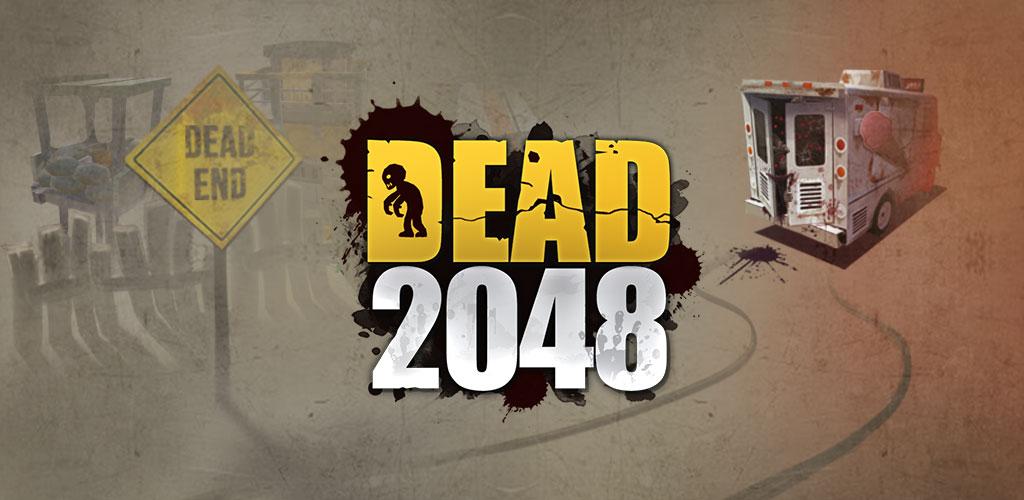 DEAD 2048 1.5.5 دانلود بازی پازلی اعتیاد آور برج دفاعی اندروید + مود