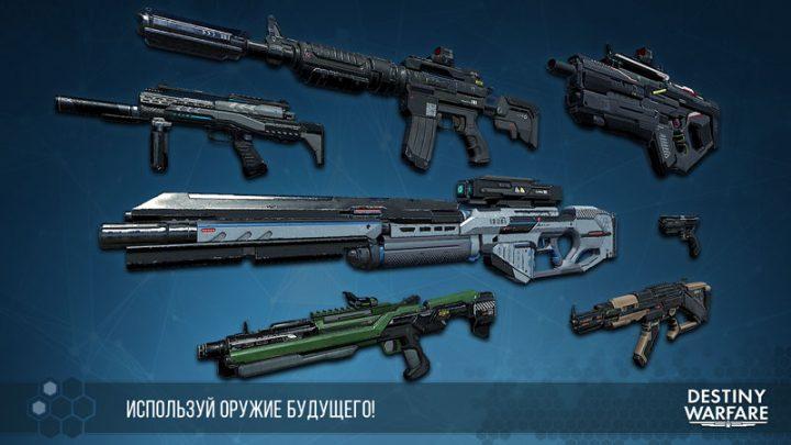 دانلود Infinity Ops: Online FPS 1.12.1 بازی جنگ سرنوشت اندروید