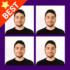 دانلود ID Passport Photo Maker Premium 5.4.11 – برنامه عکس پرسنلی اندروید