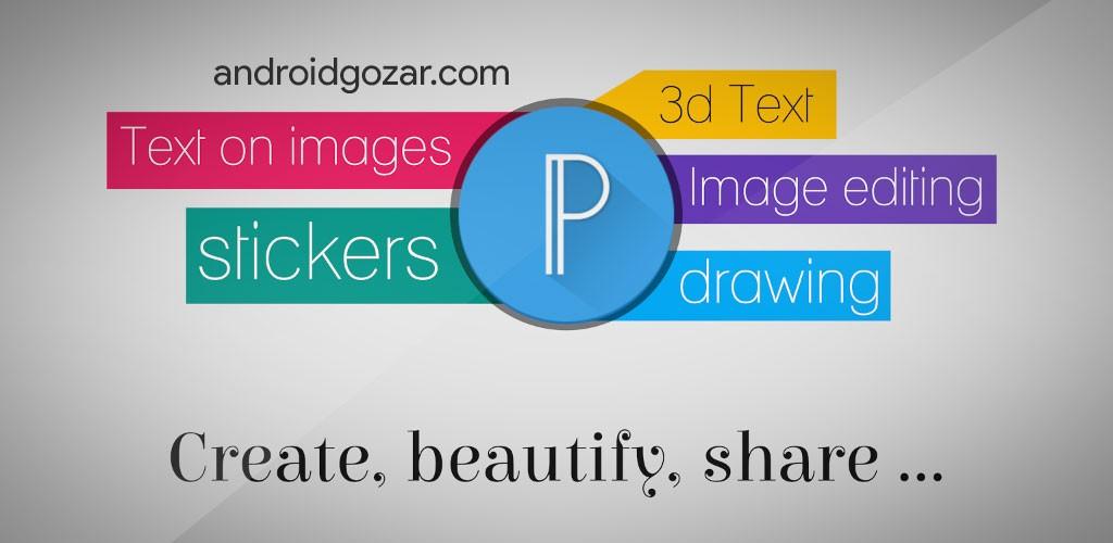 PixelLab Pro 1.9.4 دانلود برنامه ویرایش و نوشتن متن روی عکس اندروید
