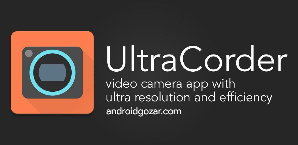 UltraCorder 1.1.1 فیلمبرداری با حجم کم و کیفیت بالا اندروید
