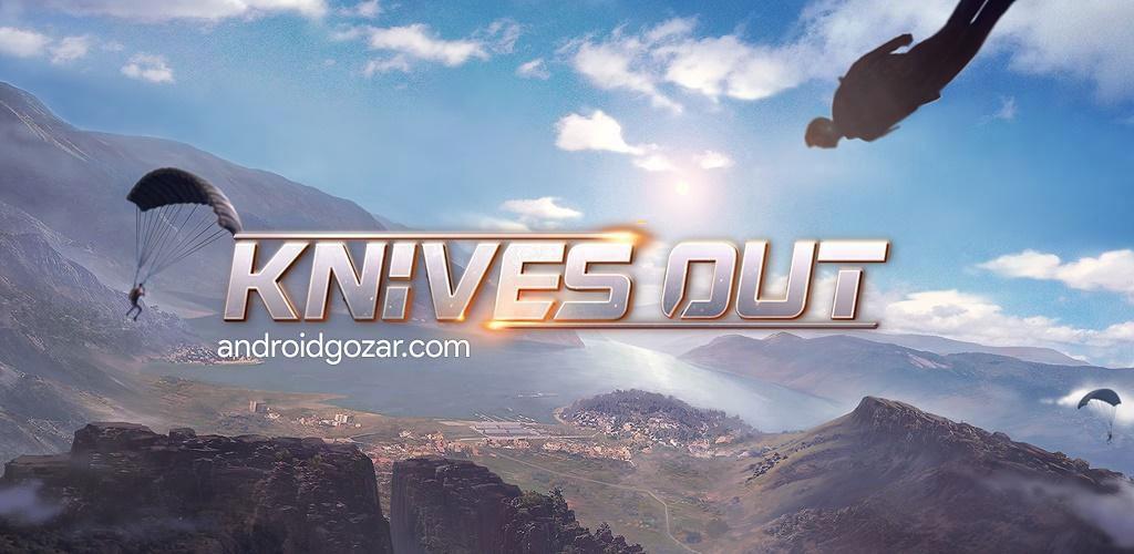 دانلود Knives Out 1.262.479193 بازی چاقوکشی اندروید + مود