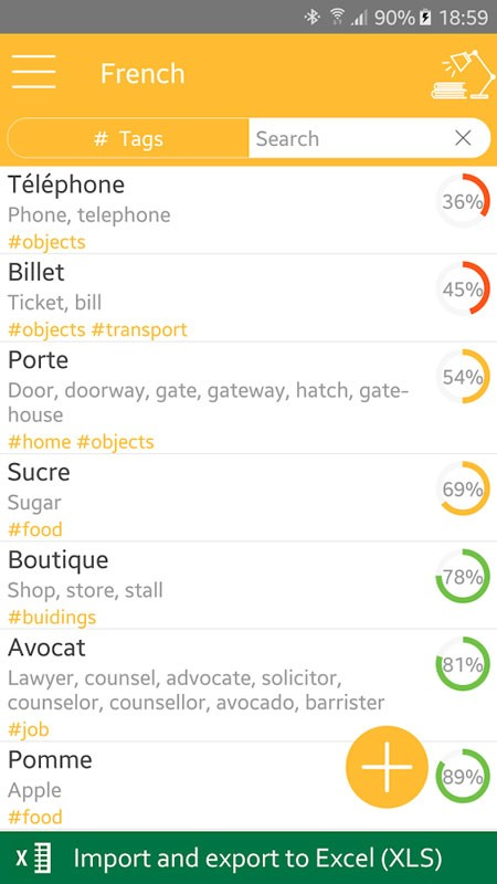 My Dictionary: polyglot 5.2 یادگیری سریع زبان و واژگان خارجی