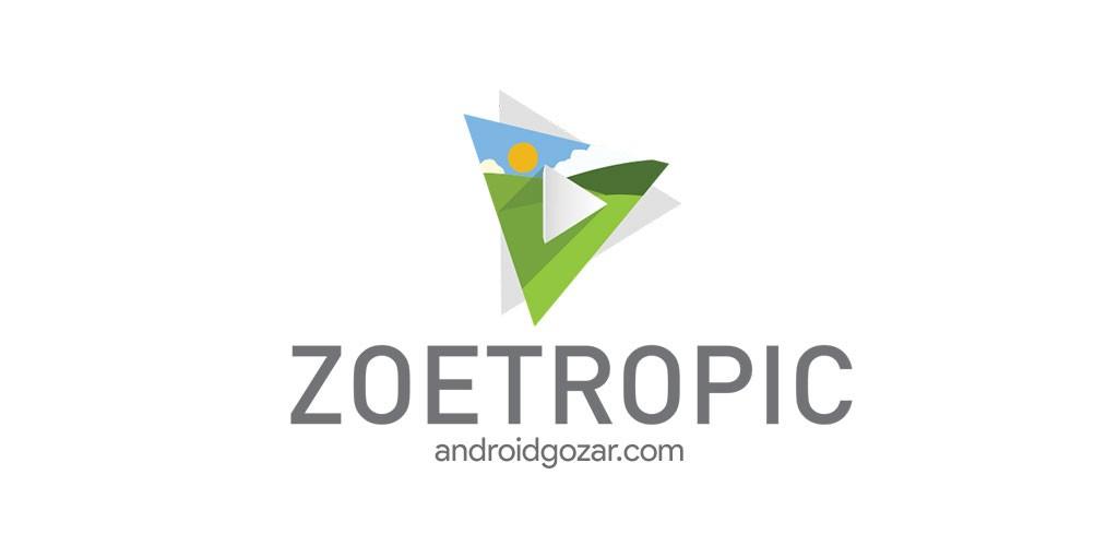 Zoetropic – Photo in motion 1.9.27 دانلود برنامه ساخت سینماگراف خیره کننده اندروید