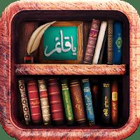 GHBook 10.7 دانلود نرم افزار بازار کتاب دیجیتالی قائمیه