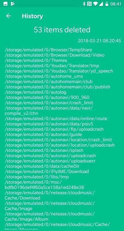 Empty Folder Cleaner 1.1.0 دانلود برنامه حذف پوشه های خالی اندروید