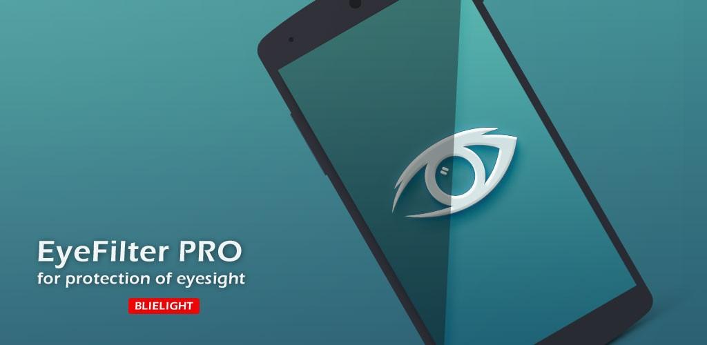 EyeFilter PRO – Bluelight 2.2.1 دانلود برنامه محافظت از چشم در اندروید