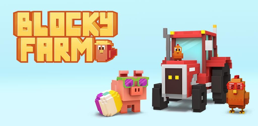 Blocky Farm 1.2.67 دانلود بازی مزرعه داری آفلاین اندروید + مود
