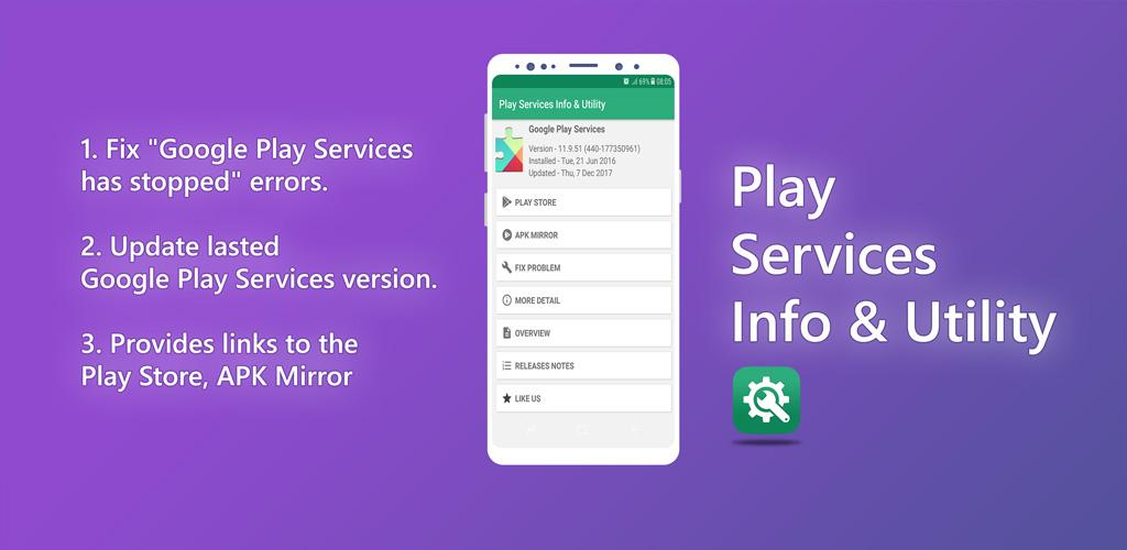 Play Services Info & Utility Pro 2.4.8 رفع خطاهای گوگل پلی استور اندروید