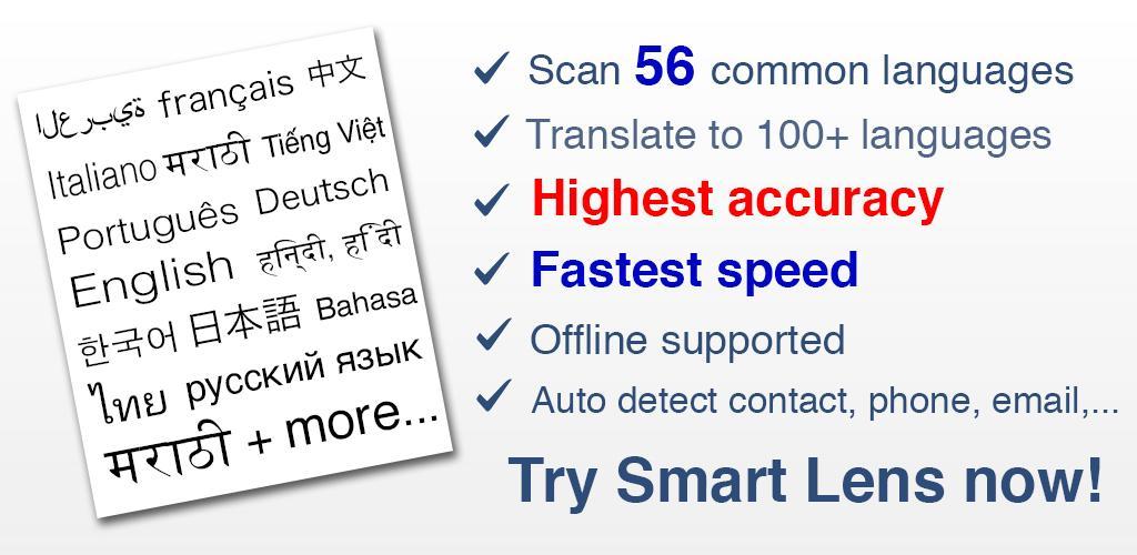 Smart Lens Pro 3.6.7 دانلود بهترین اسکنر متن OCR اندروید