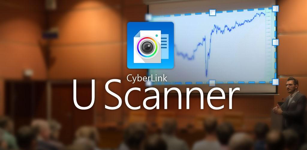 U Scanner Premium 2.3.1 دانلود اسکنر عکس به PDF اندروید