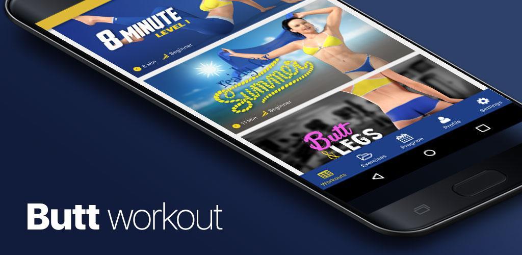 Butt workout – 4 week program FULL 4.2.8 دانلود تمرینات فرم دهی باسن اندروید