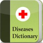 دانلود Disorder & Diseases Dictionary Full 3.7 برنامه دیکشنری بیماری های پزشکی