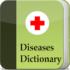 دانلود Disorder & Diseases Dictionary Full 3.6 برنامه دیکشنری بیماری های پزشکی