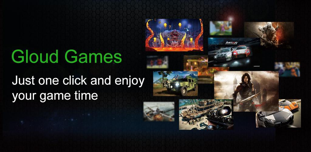 Gloud Games 2.3.9 اجرای بازی کامپیوتر و ایکس باکس در اندروید