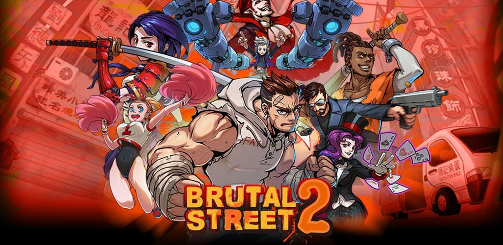 دانلود Brutal Street 2 1.2.5 بازی مبارزه خیابانی 2 اندروید + مود