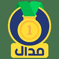 Medal 3.1.5 دانلود اپلیکیشن مدال اخبار و پیش بینی فوتبال