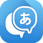 Translate Box Pro 6.0.7 دانلود نرم افزار مترجم صوتی اندروید