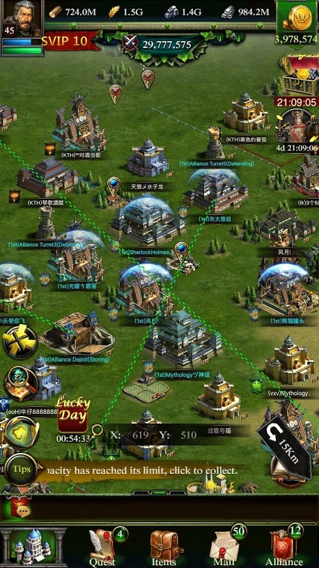 Clash of Kings 4.05.0 دانلود بازی نبرد پادشاهان اندروید