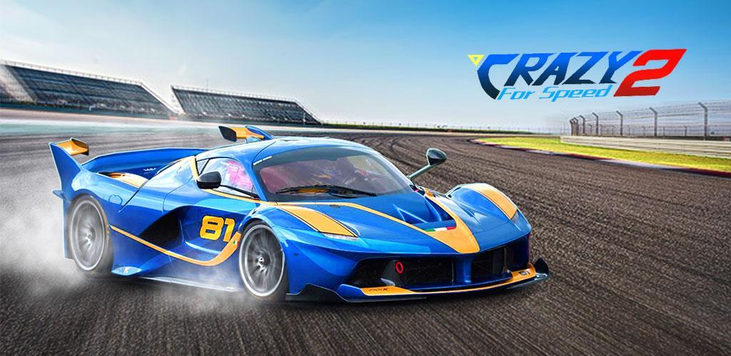 Crazy for Speed 2 3.0.3935 دانلود بازی دیوانه سرعت 2 اندروید + مود
