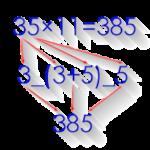 Math Tricks Pro 2.24 دانلود نرم افزار فوت و فن های ریاضی