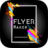 Flyers, Poster Maker, Graphic Design,Templates PRO 32.0 ساخت پوستر تبلیغاتی
