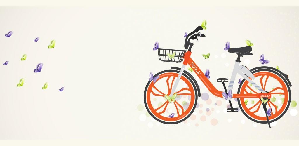 دانلود بیدود Bdood 1.1.8 اپلیکیشن درخواست دوچرخه اندروید و آیفون