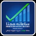 دانلود Hamta 2.0.33 برنامه سامانه همتا رجیستری تلفن همراه