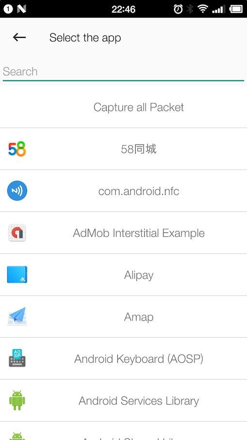 SSL Capture Pro 1.0.9 کپچر بسته های HTTP و HTTPS اندروید