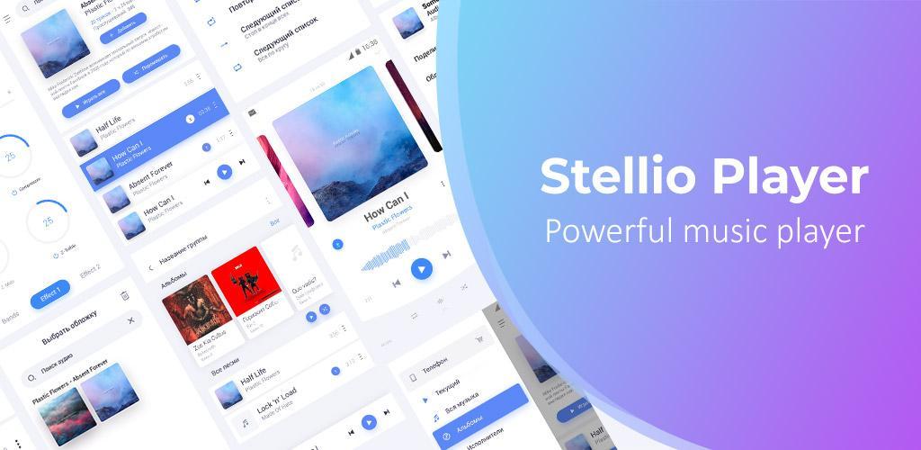 دانلود Stellio Player Pro 6.2.11 موزیک پلیر قدرتمند استلیو اندروید