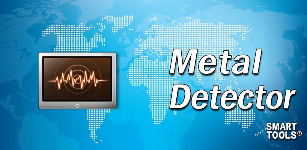 Metal Detector Pro 1.4.11 دانلود فلزیاب حرفه ای اندروید
