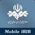 Mobile irib 2.0 دانلود نرم افزار صدا و سیما همراه