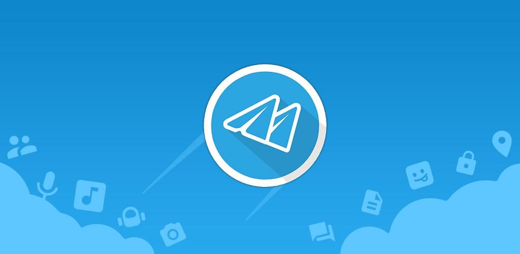 Mobogram T5.4.0-M11.4.0 دانلود موبوگرام اصلی + موبوگرام دوم جدید اندروید