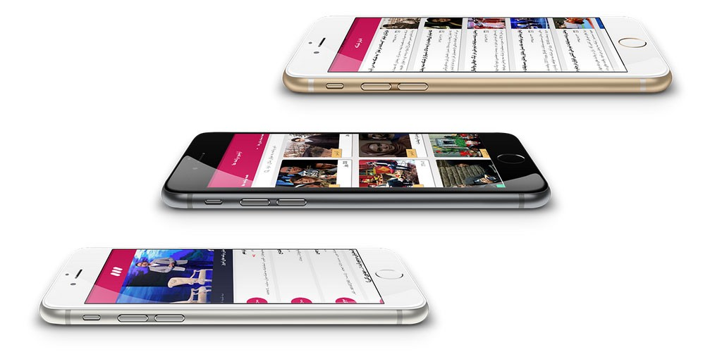 دانلود TV3 5.5.4 اپلیکیشن شبکه سه سیما برای اندروید