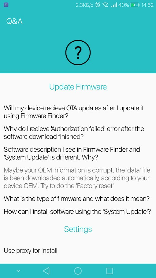 Firmware Finder for Huawei Donate 9.9.2 دانلود برنامه آپدیت و ارتقا اندروید هواوی
