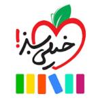 دانلود KheiliBooks 9.2.8 – اپلیکیشن خیلی بوکز انتشارات خیلی سبز