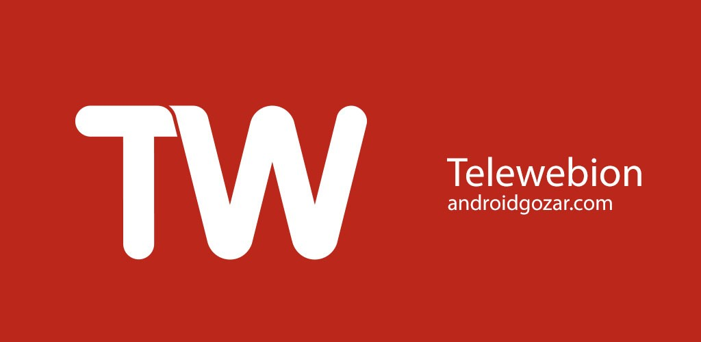 دانلود تلوبیون Telewebion 3.1.3 – پخش زنده و آرشیو تلویزیون اندروید