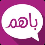 BaHam 10.3.5 دانلود برنامه باهم شبکه اجتماعی اندروید