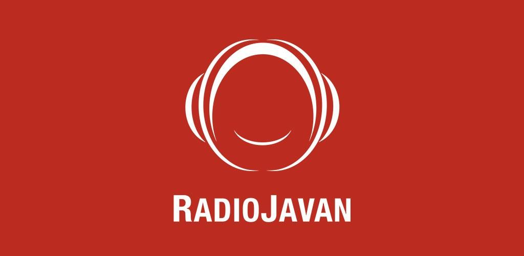دانلود برنامه Radio Javan 8.1.4 رادیو جوان برای اندروید + دانلودر