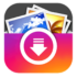 SwiftSave – Downloader for Instagram Pro 7.0 دانلود اینستا دانلودر اندروید